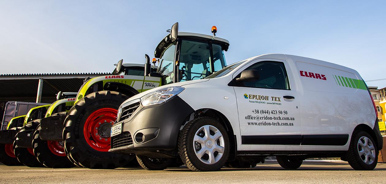 slide-tractors