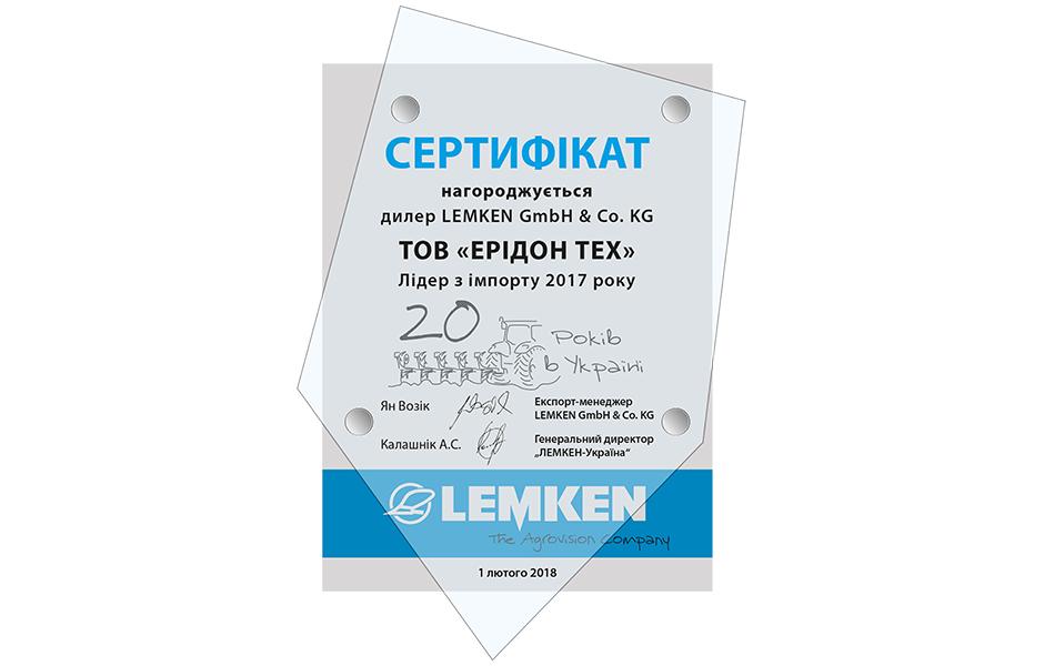 Lemken_940x600