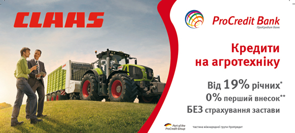 Procredit-CLAAS