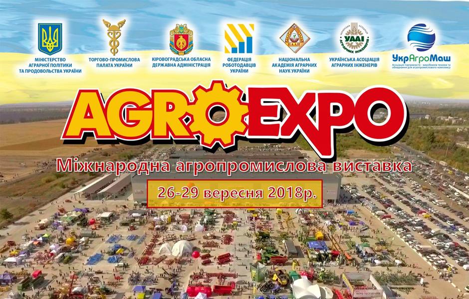 agroexpo-2018_940x600