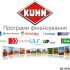 Kuhn_finance_retail_program_201901_940x600