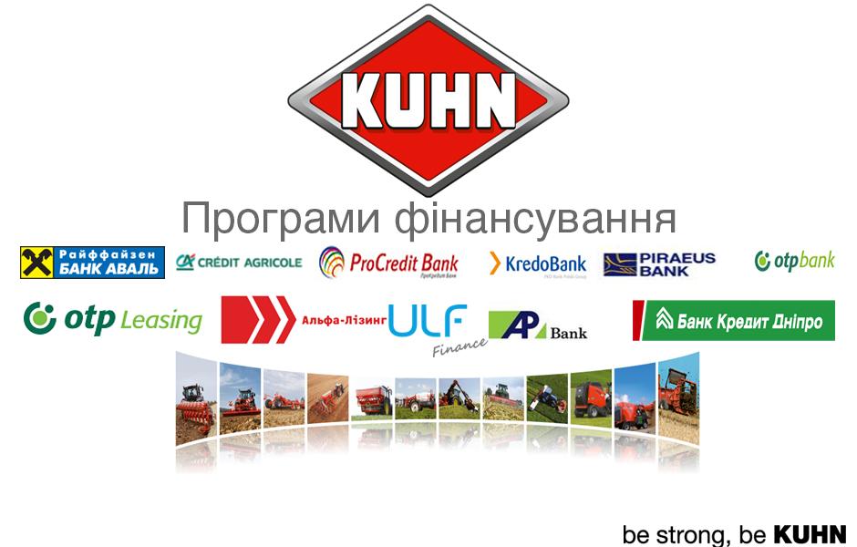 Kuhn_finance_retail_program_201901_940x600