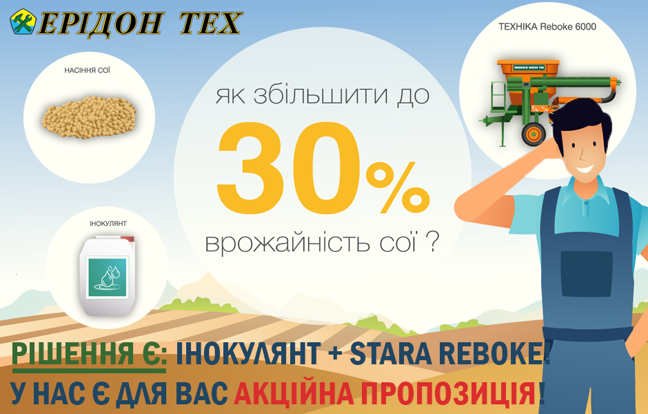 REBOKE_940x600