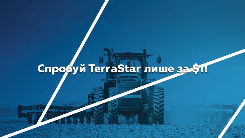 TerraStar-Promo