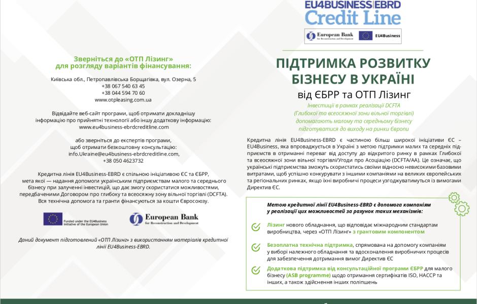 Eridon_Tech_20200323_OTP_Lising-01