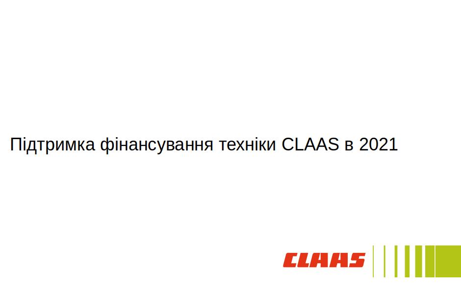Eridon-Tech-CLAAS-financing-2021-940x600