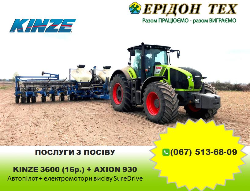 KINZE 3600 + AXION 930